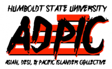 Asian, Desi, Pacific Islander Center Logo